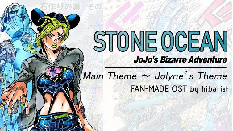 JoJo's Bizarre Adventure: Stone Ocean OST: Main Theme ~ Jolyne's Theme (Fan-Made)