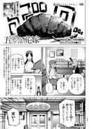 漫畫第78話