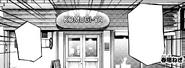 CH78 Komugiya