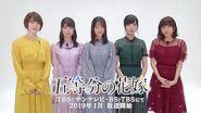 TV動畫『五等分的新娘』聲優評論影像
