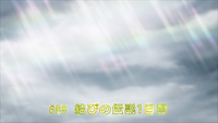 EP9 Title card