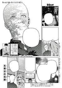 Chapter 110.jpg