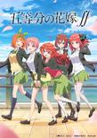 Anime S2 Key Visual 2