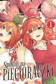Volume 1 Polish Cover.jpg