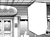 Komugiya
