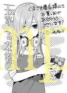 Negi Haruba's Miku illustration - volume 2 release