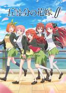 Anime S2 Key Visual