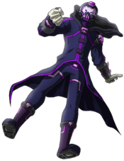 Eon NEW.png