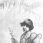 Цветаева's avatar