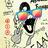 Joao Geiger Piza's avatar
