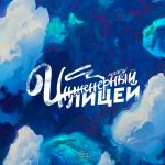 Алёна200001's avatar