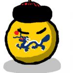 PrestusHood's avatar