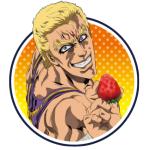 The Gureto Bambino's avatar