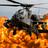Boeing AH-64 Apache's avatar