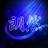 Laurann333's avatar