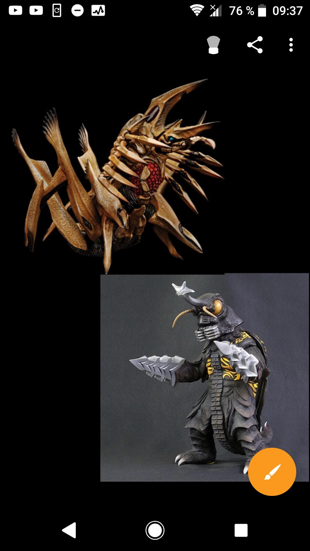 Megalon vs Mutter Legion