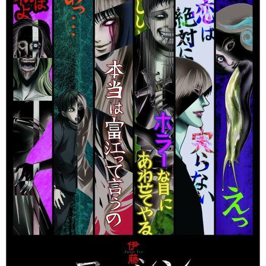 TV Anime Junji Ito Collection Reveals Cast Members | MANGA.TOKYO