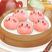 Hoshi no Fumu 64's avatar