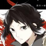TheShyTrashbag's avatar