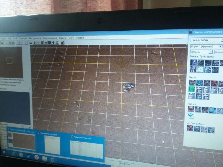 Map editor Warcraft 3