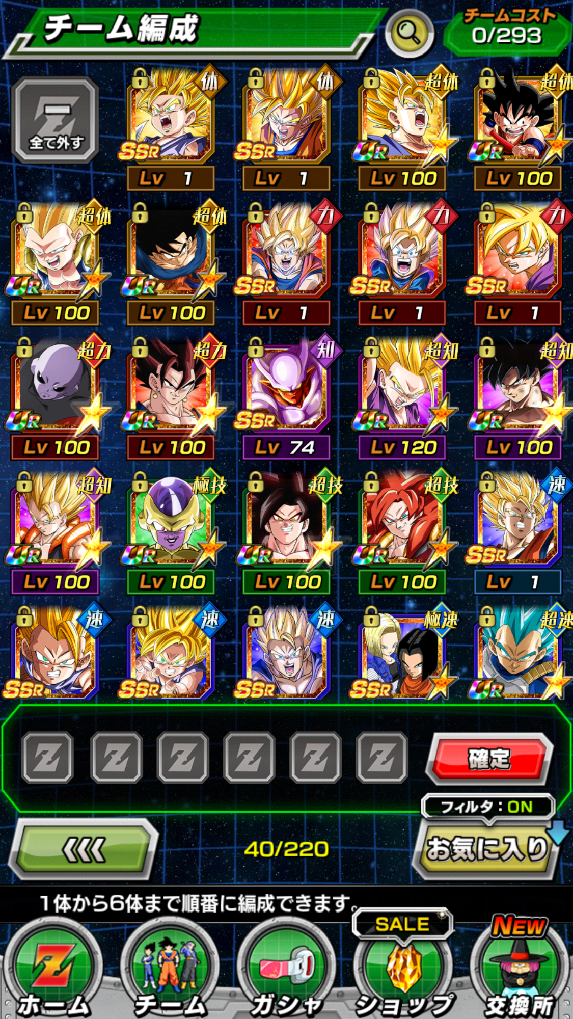 Any suggestions for a good team that gives good boost?!