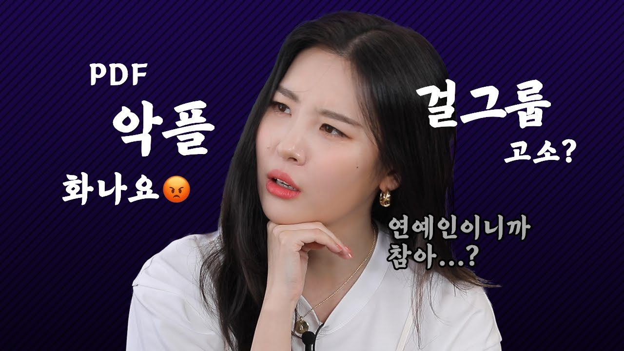 Sunmi talking about hate comments with TWICE fan 'ONCE'