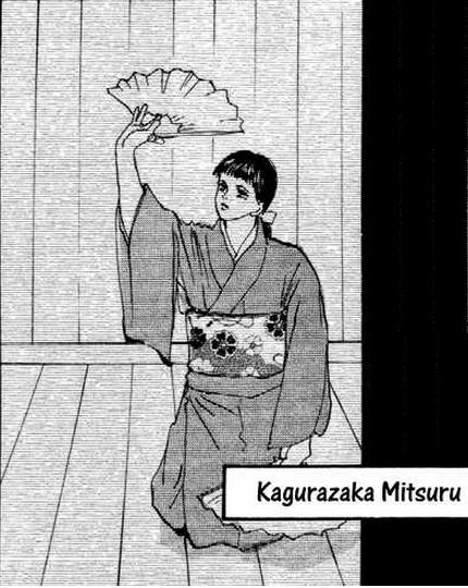 Mitsuru.png