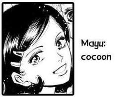 Mayu.png