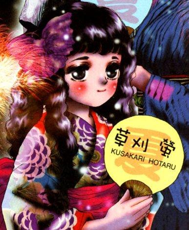 Hotaru1.jpg