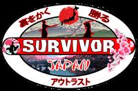 Japan Logo 3.png