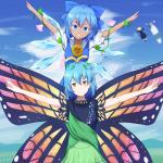 MetroCrt's avatar