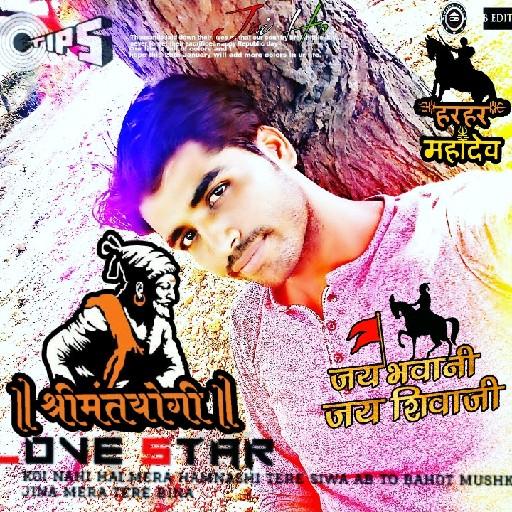 Dashrath Aanjana's avatar