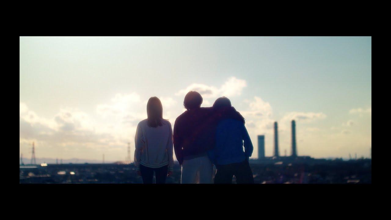 センチミリメンタル 『僕らだけの主題歌』 Music Video