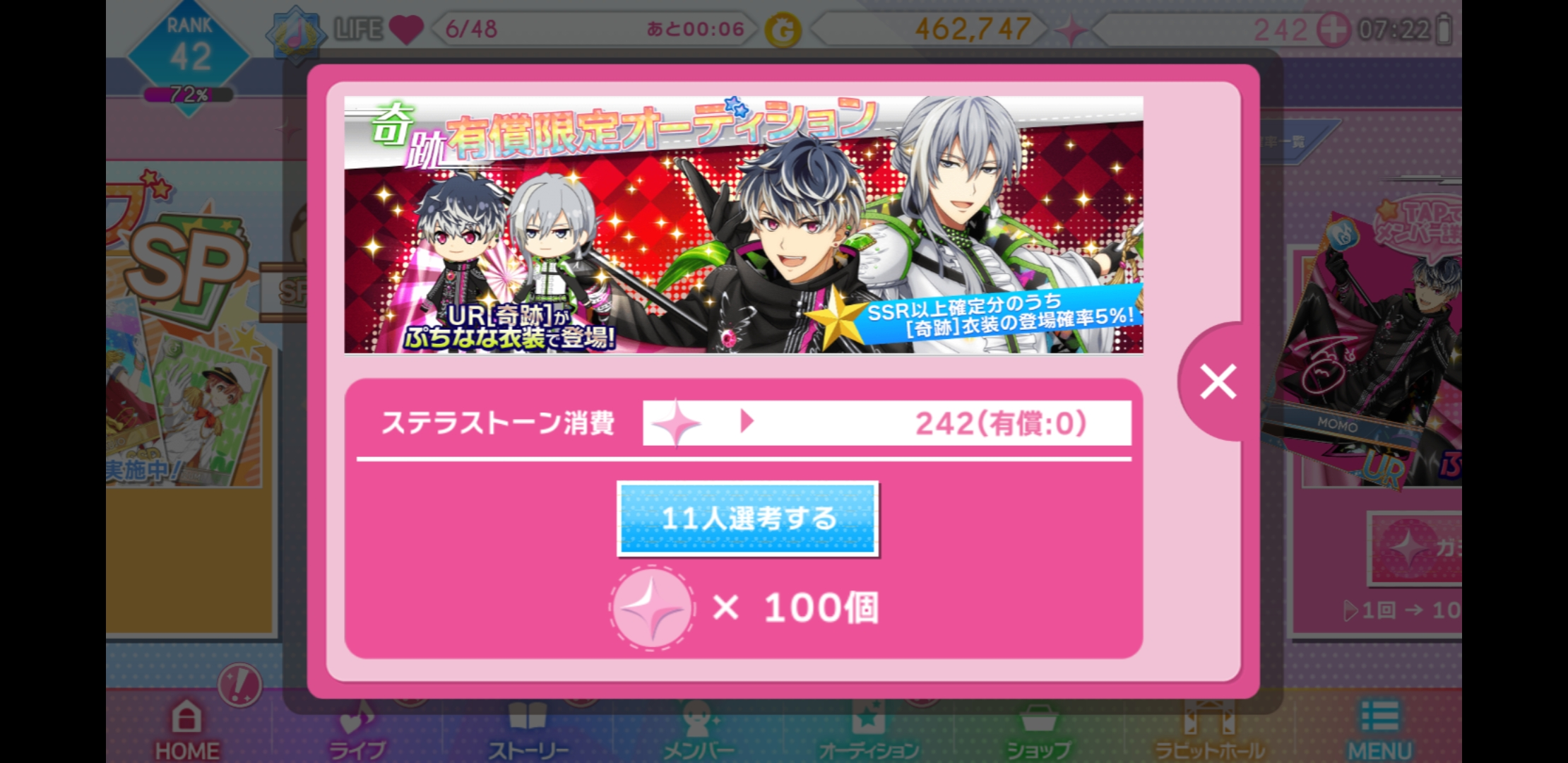 How to buy this gacha??