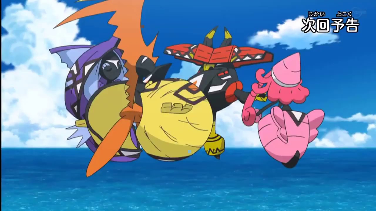 Pokemon Sun and Moon Episode 144 Preview