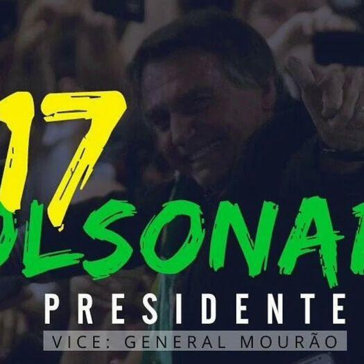 Música 17 é Esperança - Bolsonaro Presidente