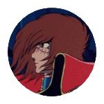 Alphonse Uprising