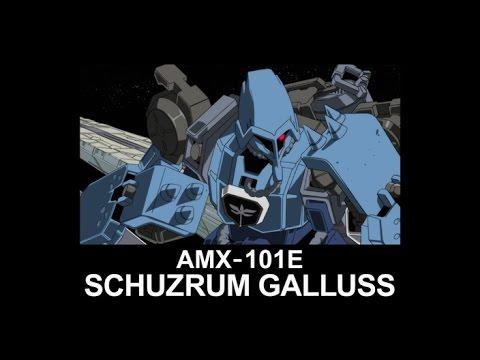 MSUC30_SCHUZRUM GALLUSS(from Mobile Suit Gundam UC)