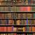 Archiviste d'Apocrypha