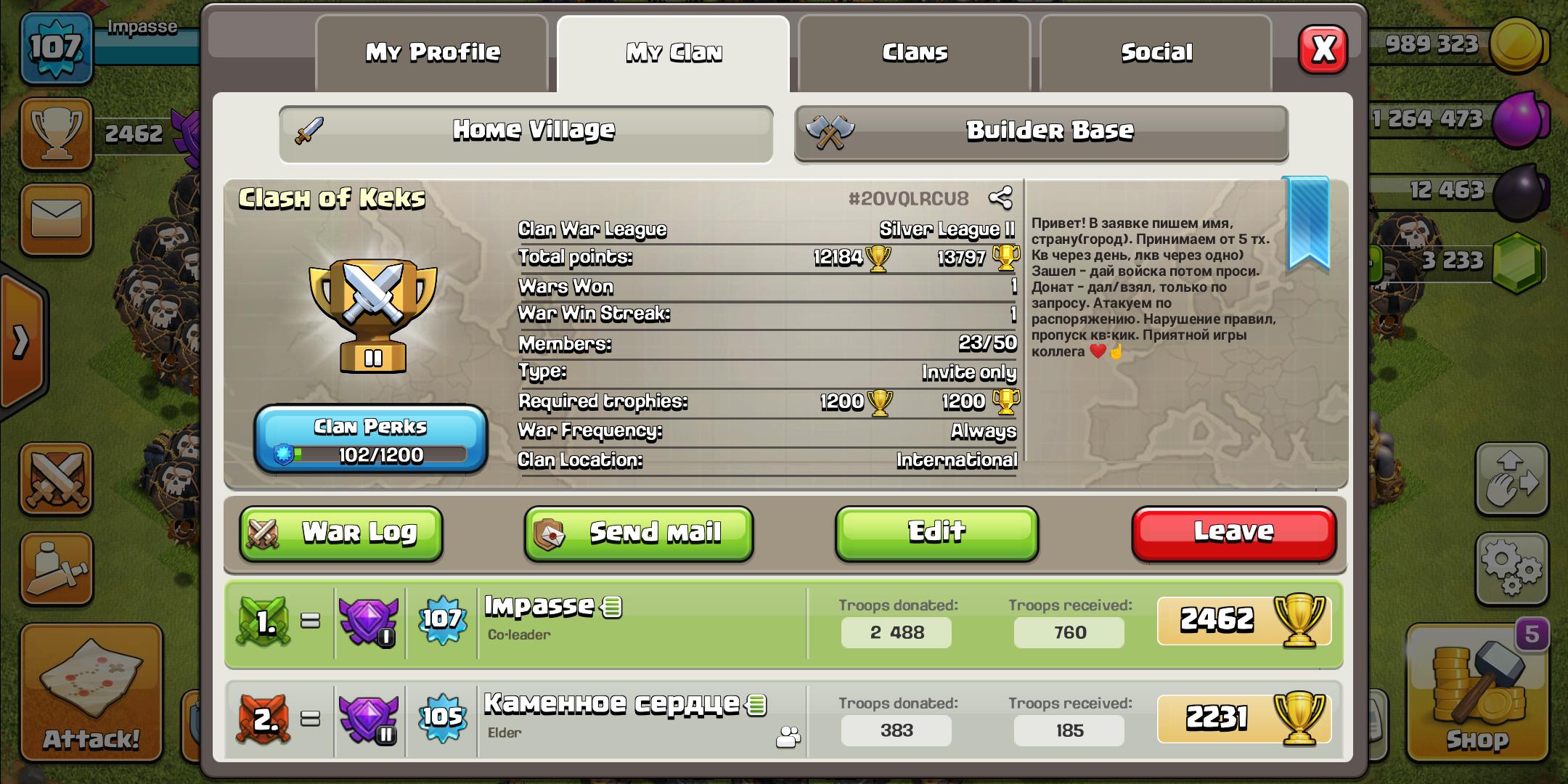Аctive clan!!! Join! #20VQLRCU8