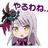 Izirre's avatar