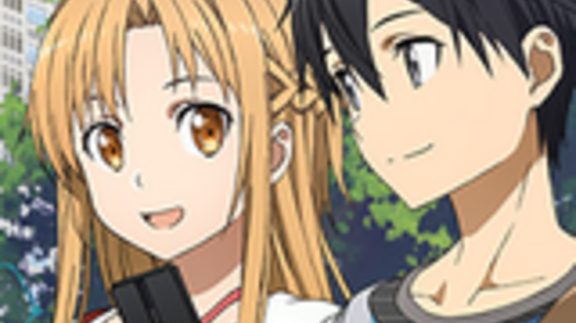 """Enter the Game in """"Sword Art Online"""" AR Event"""