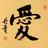 Solo-dumdum's avatar