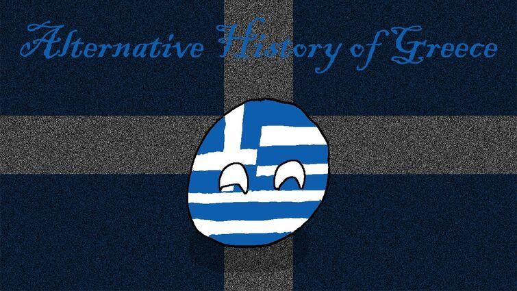 Alternative History of Greece