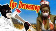 7 Дней Что Бы Найти Детонатор (7 day to die)№4