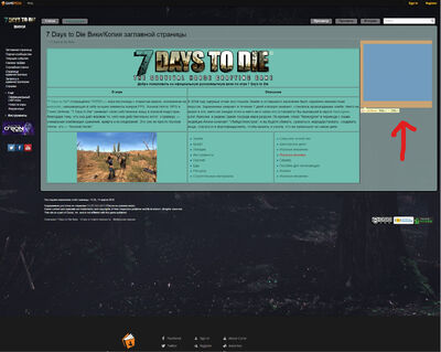 Wiki ad.jpg