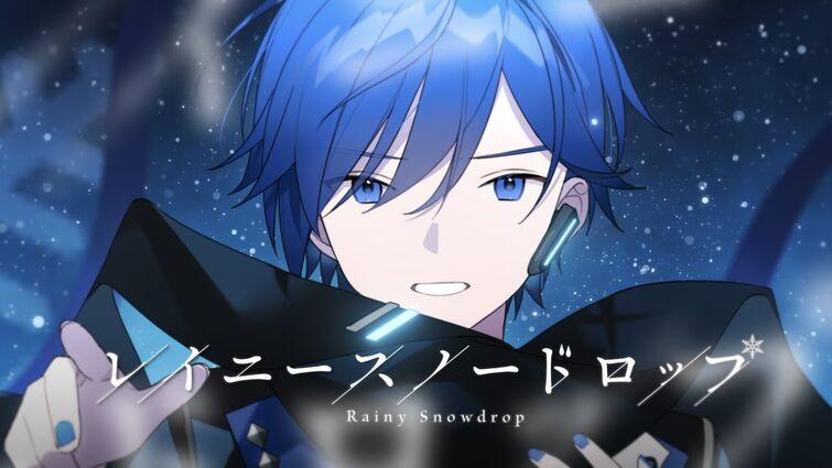 レイニースノードロップ / Re:nG feat. KAITO【KAITO 15th Anniversary】