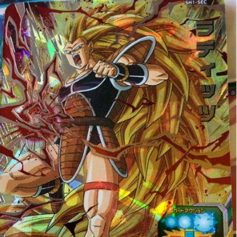 VidalDaAmizade's avatar