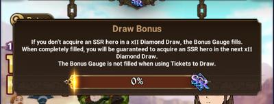 Gacha draw bonus.png