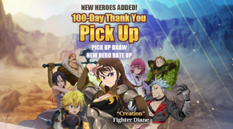 100-Day Thank You Pick-Up Event.png